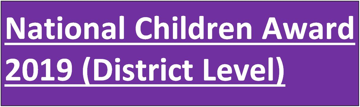 National Children Award 2019 (District Level)