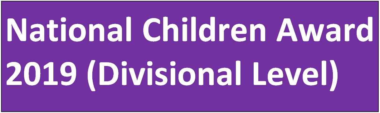 National Children Award 2019 (Divisional Level)